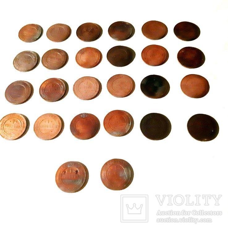 Монеты РИ 60 шт. Одним лотом. См. описание, фото №2