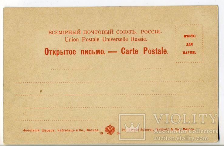 Крым №11. Севастопольский тракт., фото №3