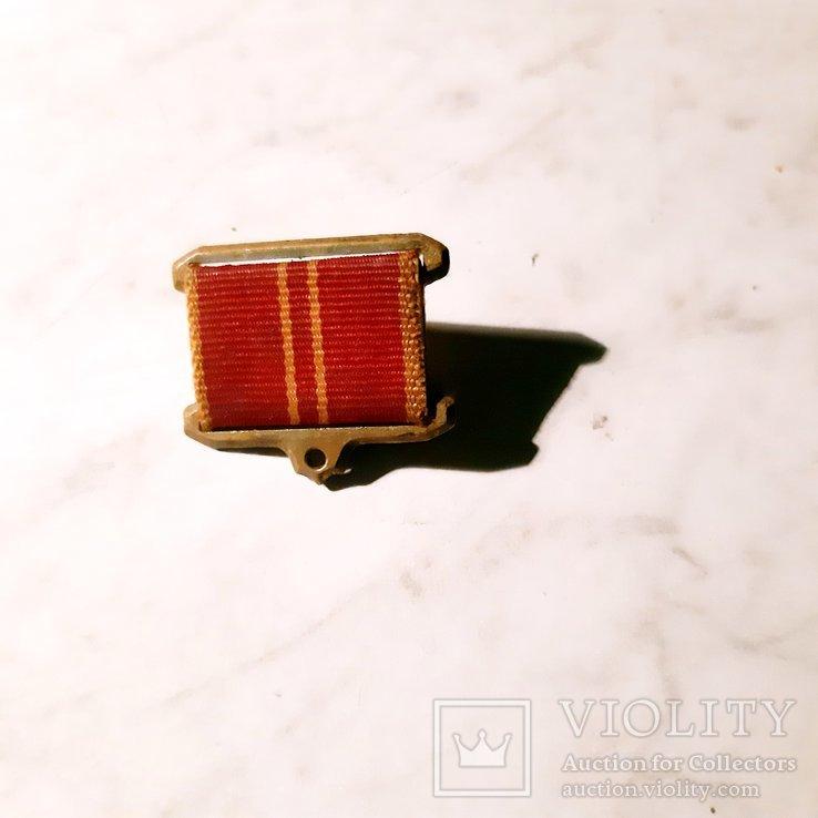 Медаль за победу над Германией, Ветеран труда и другое. Одним лотом. См. Описание, фото №8