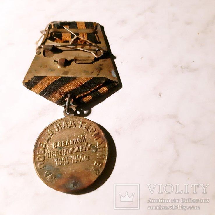 Медаль за победу над Германией, Ветеран труда и другое. Одним лотом. См. Описание, фото №11