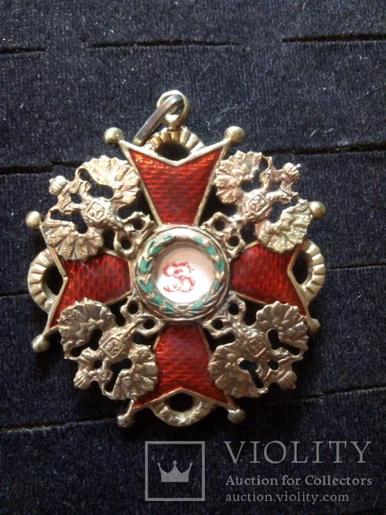Орден св станислава 2 ст копия, фото №2