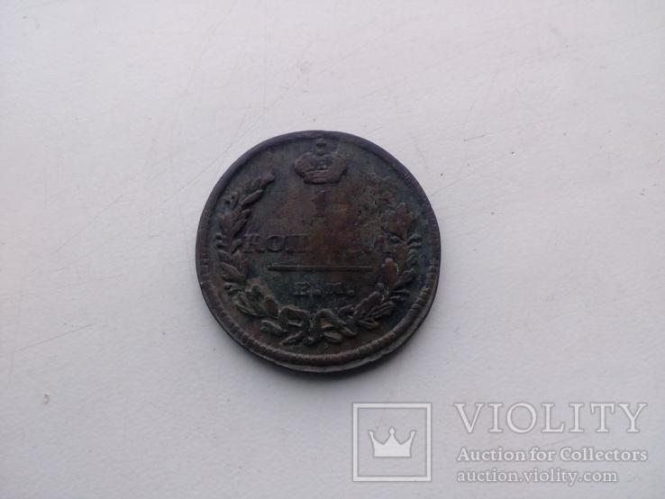 1 копейка 1828 г. ЕМ ИК, фото №8