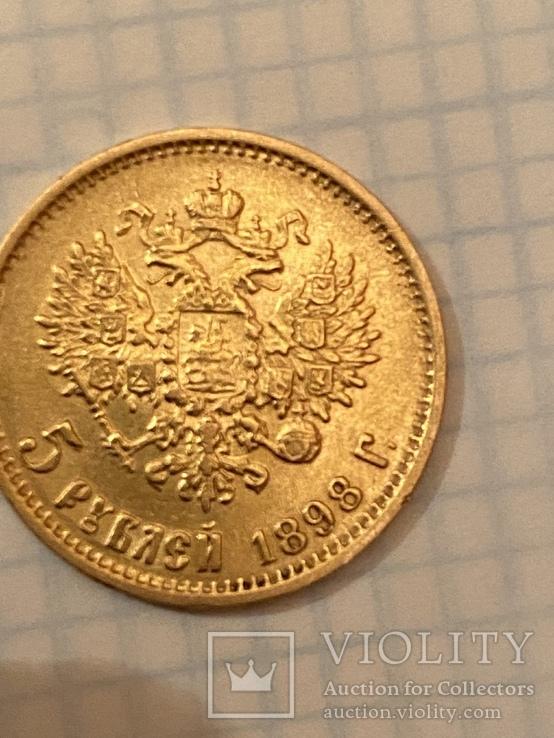 5 рублей, фото №7