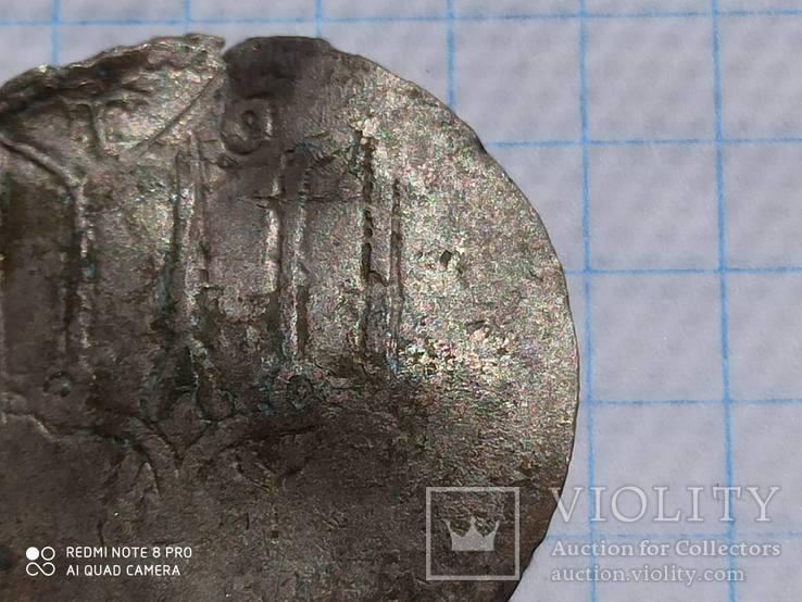Сребреник Владимира 4-тип, фото №6