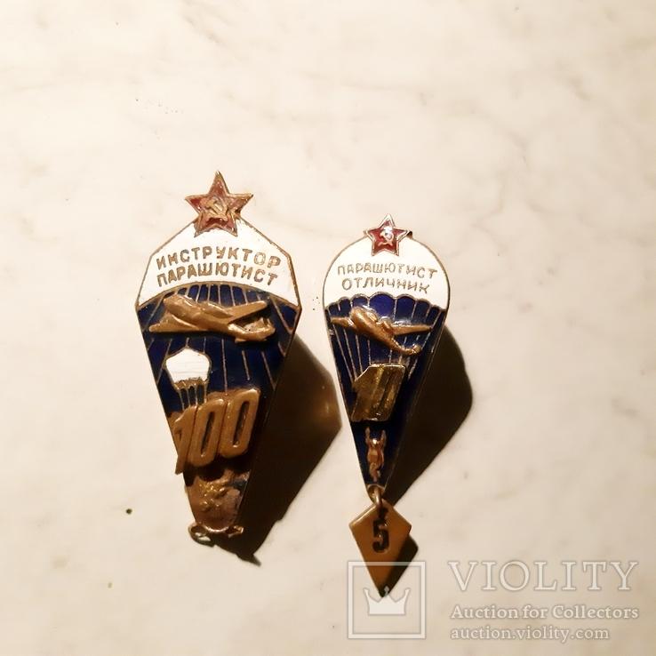 Нагрудные знаки Инструктор парашютист и Парашутист отличник. Одним лотом. См. Описание, фото №2