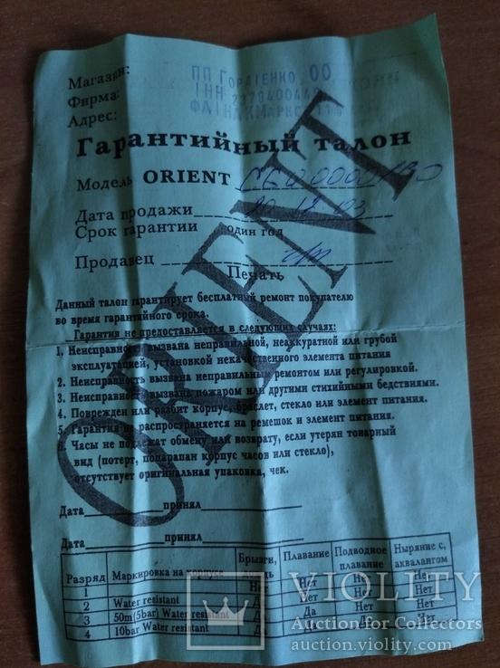 Часы Orient Тiтanium, фото №7