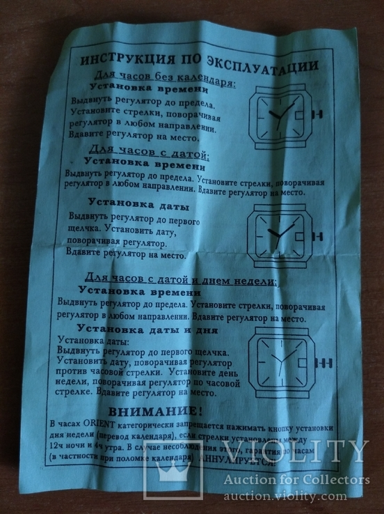 Часы Orient Тiтanium, фото №8