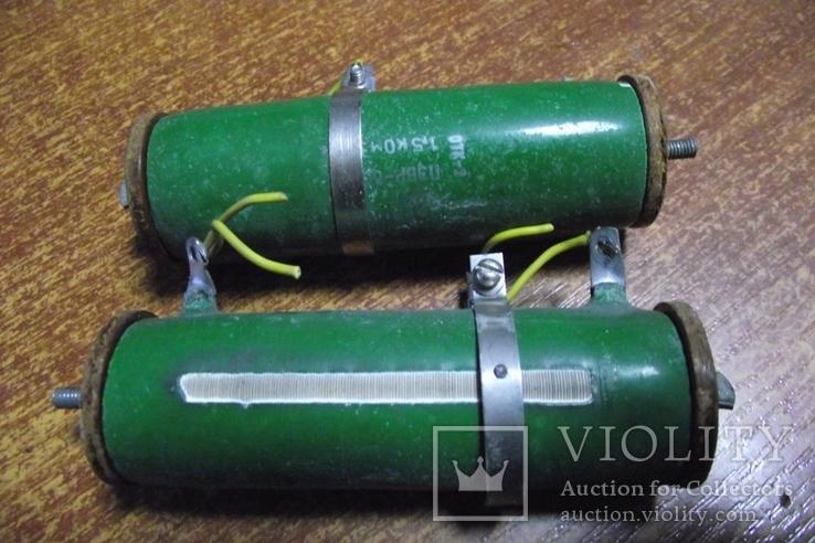 Конднсаторы ПЭВР-50. 1,5 кОм, фото №2