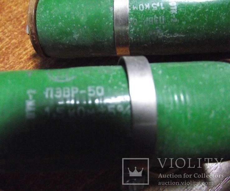 Конднсаторы ПЭВР-50. 1,5 кОм, фото №4