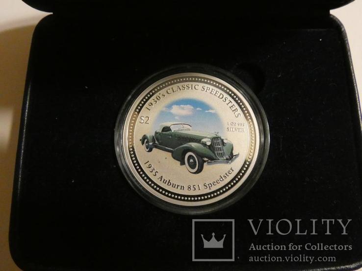 Классические спидстеры 30-х годов - Аубурн - серебро, унция, 2 доллара, фото №2