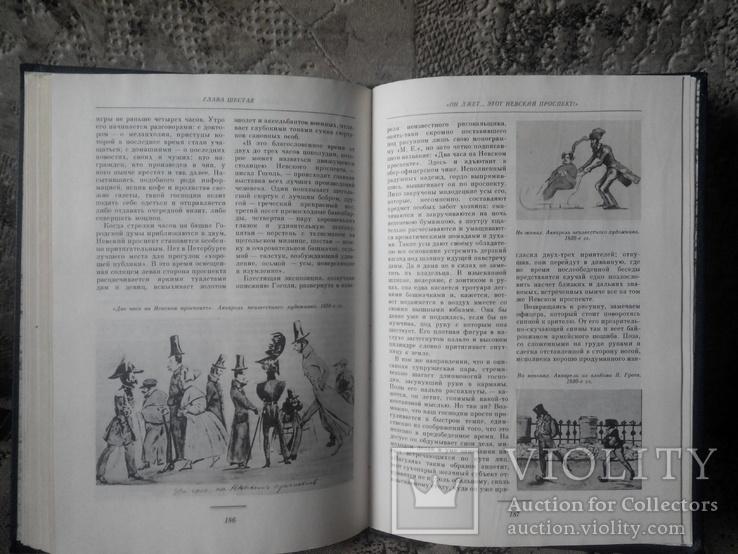 Корнилова А.В. Картинные книги, фото №6