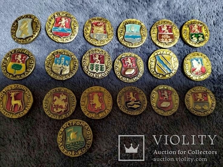 19 значков из серии Золотое кольцо России, фото №4