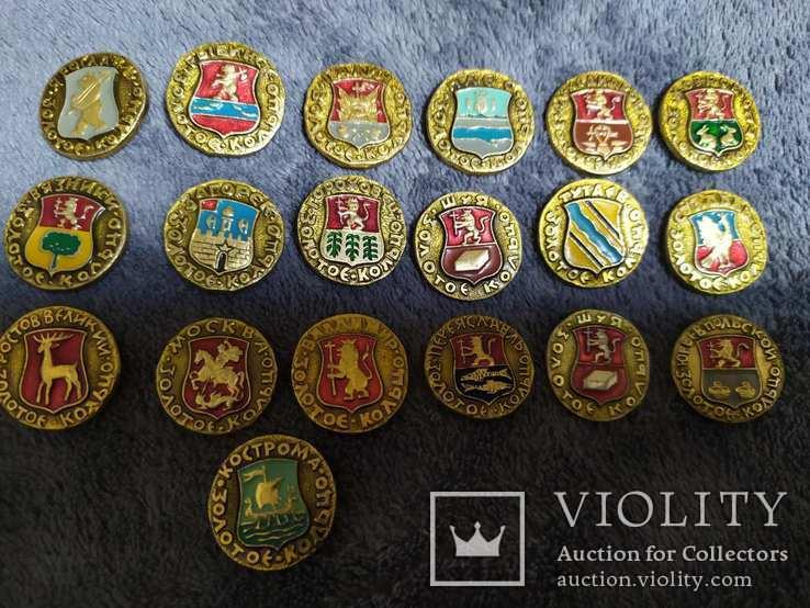 19 значков из серии Золотое кольцо России, фото №5