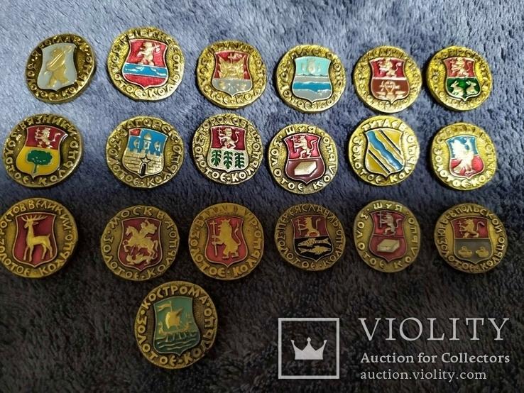 19 значков из серии Золотое кольцо России, фото №6
