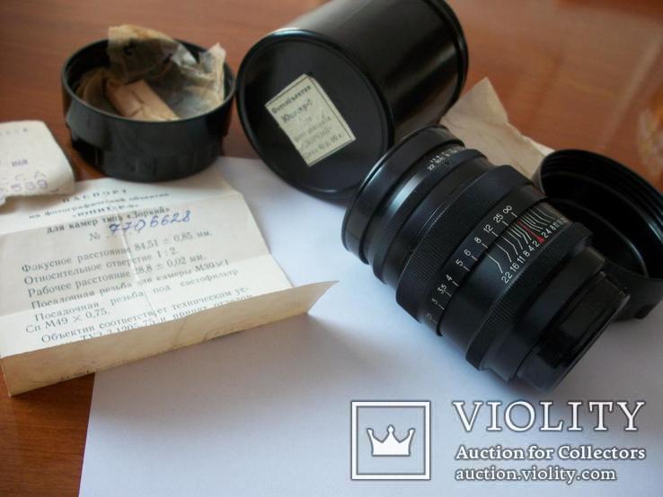 Объектив юпитер-9, м-39 [коллекц-весь комплект] чек магазина ссср-1977-год, фото №2
