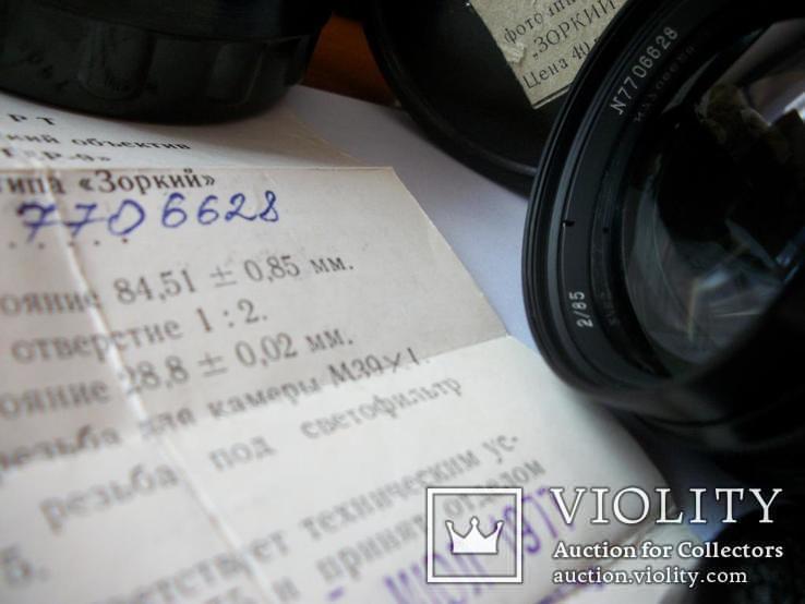 Объектив юпитер-9, м-39 [коллекц-весь комплект] чек магазина ссср-1977-год, фото №3
