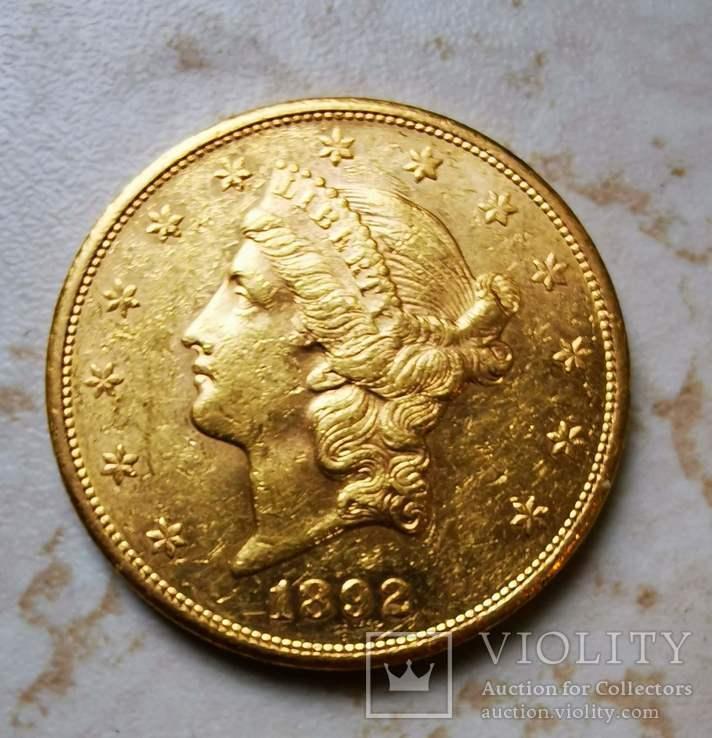 20 долларов 1892 г