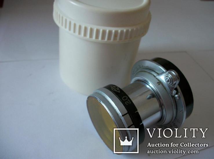 Объектив фэд 1:3,5 , f=50mm,оригинальные светофильтр и задняя крышка[футляр], фото №5