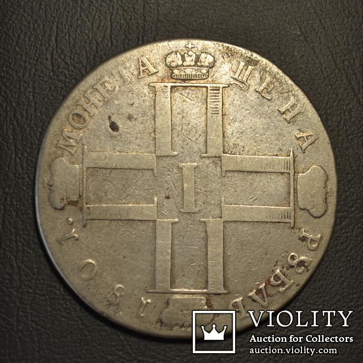 1 Рубль 1801 г. СМ АИ, фото №3