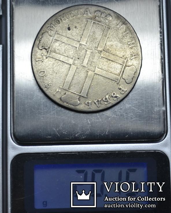 1 Рубль 1801 г. СМ АИ, фото №4