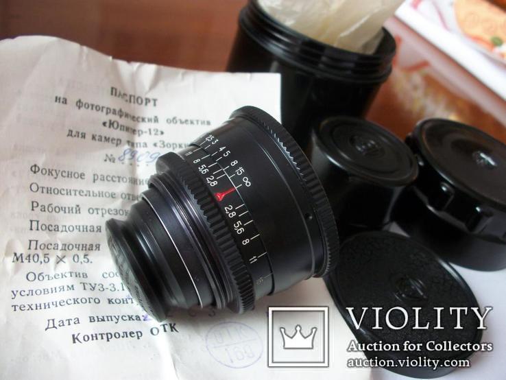 Объектив юпитер-12, new [м-39,черный]паспорт, ориг.футляр,обе крышки, фото №2