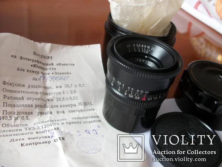 Объектив юпитер-12, new [м-39,черный]паспорт, ориг.футляр,обе крышки, фото №4