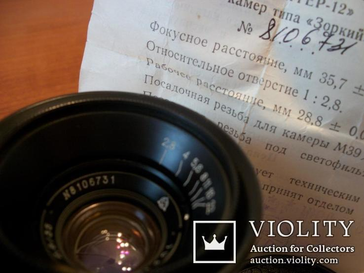 Объектив юпитер-12, new [м-39-черный]паспорт, ориг.футляр,обе крышки, фото №4