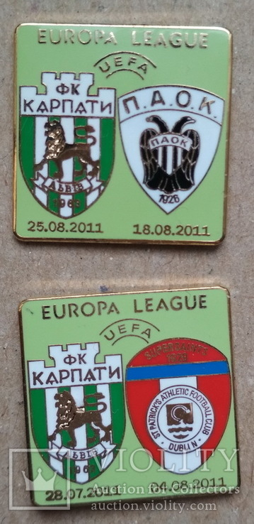 Карпати - Ст.Патрік, Карпати - ПАОК (футбол, 2011), фото №2