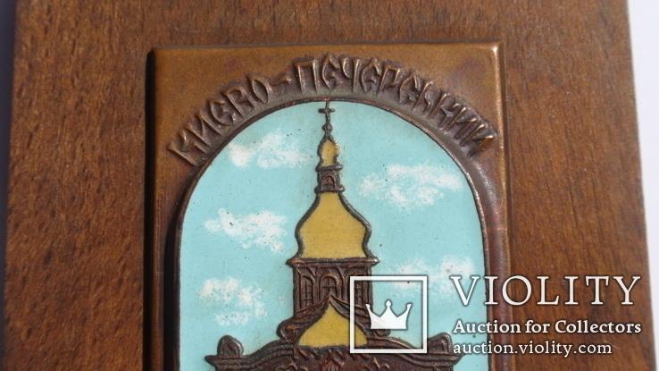 Плакетка Киево-Печерский заповедник, Настольный сувенир Киев, фото №7