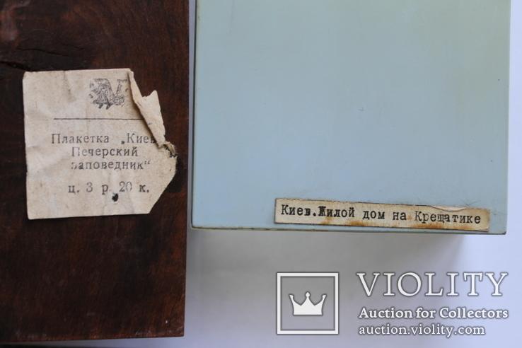 Плакетка Киево-Печерский заповедник, Настольный сувенир Киев, фото №12