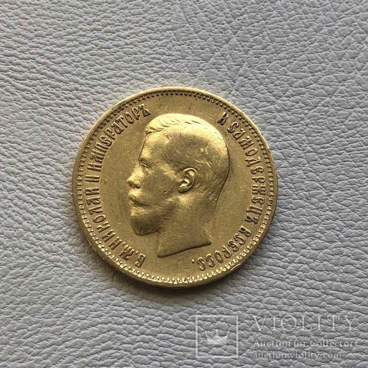 10 рублей 1898 год золото 8,6 грамм 900'