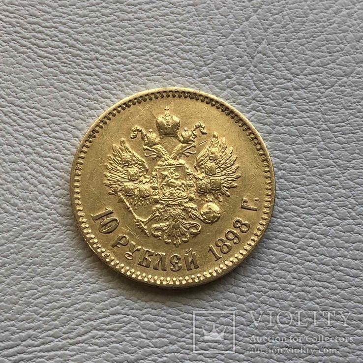 10 рублей 1898 год золото 8,6 грамм 900', фото №3