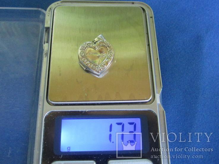 Кулончик под фотографию серебро., фото №11