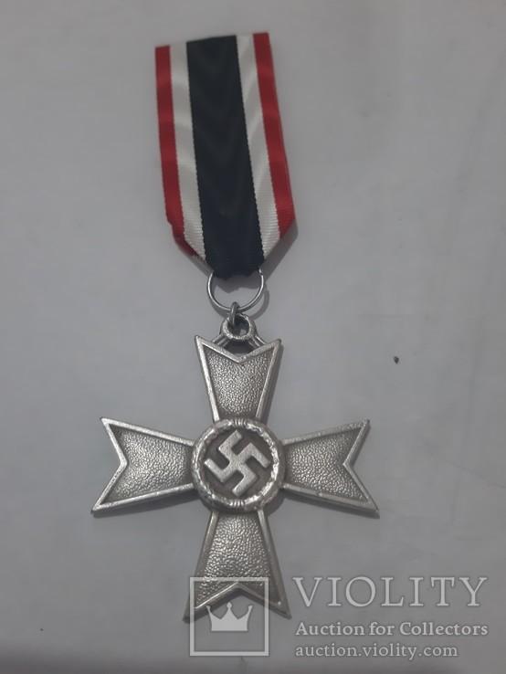 Копия награды, фото №2