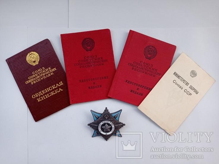 Орден За службу Батьківщині 3 ст. 18593