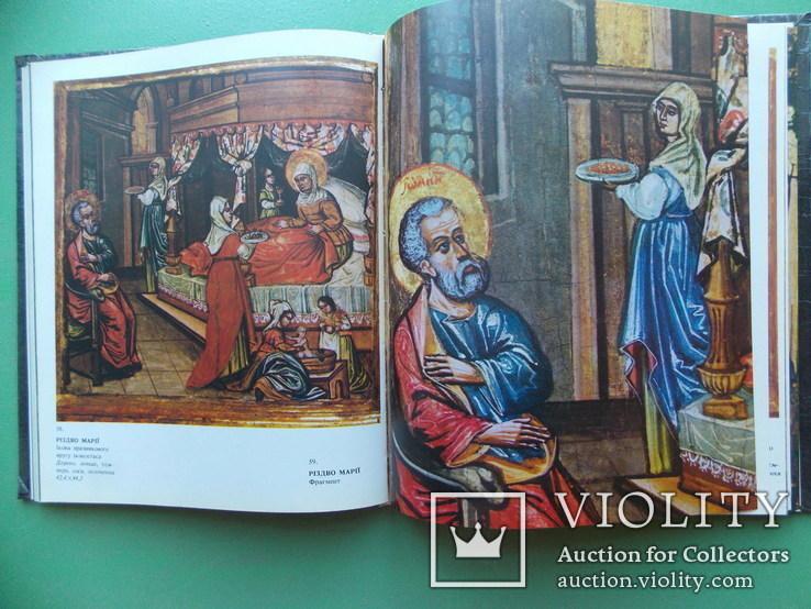 """1991 р. """"Церква Святого Духа в Рогатині"""" 140 сторінок., фото №10"""