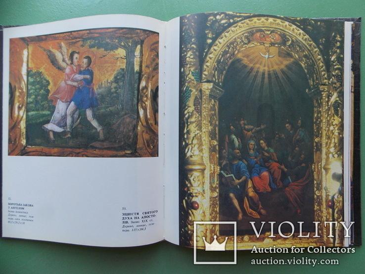 """1991 р. """"Церква Святого Духа в Рогатині"""" 140 сторінок., фото №12"""