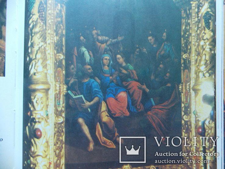 """1991 р. """"Церква Святого Духа в Рогатині"""" 140 сторінок., фото №2"""