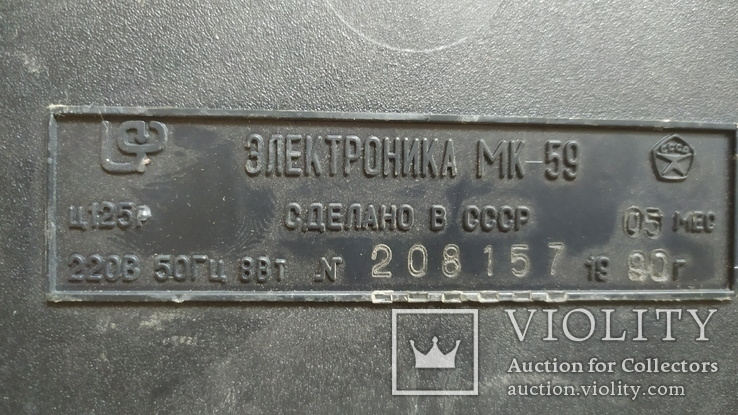 Калькулятор МК-59, фото №4