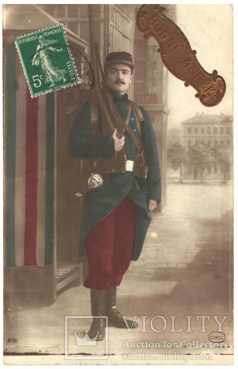 Открытка Фанцузский солдат Первая мировая война 1916 год Франция, фото №2