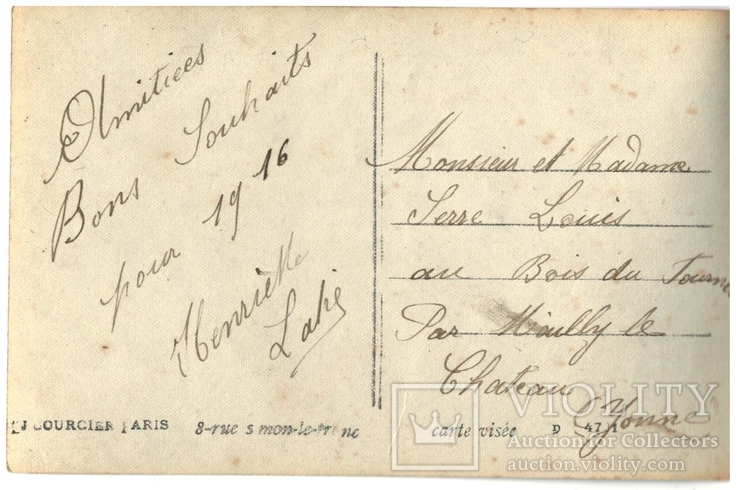 Открытка Фанцузский солдат Первая мировая война 1916 год Франция, фото №3