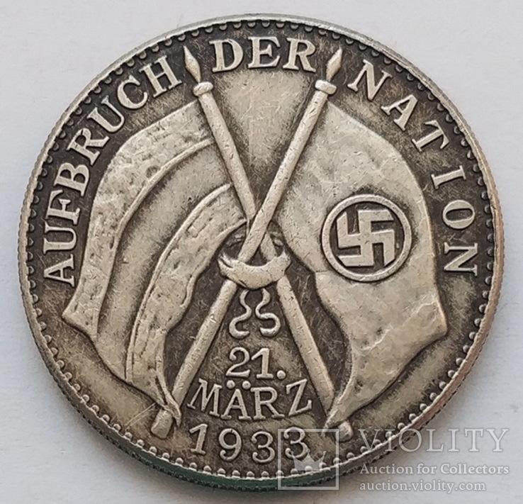 Германия. Третий Рейх. Aufbruch der Nation. 21.März 1933 (копия), фото №3