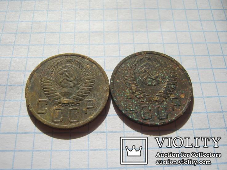 5 копеек 1950 г.2шт.Фед.№64, фото №4