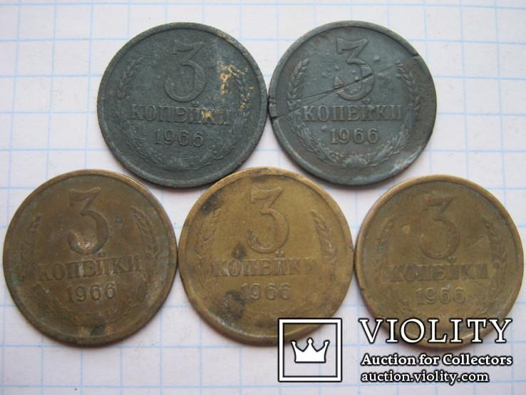 3 копейки 1966г.5шт., фото №4