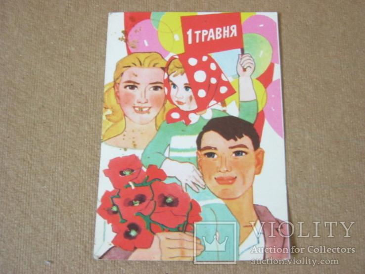 С 1 Мая худ Горобиевская, фото №2