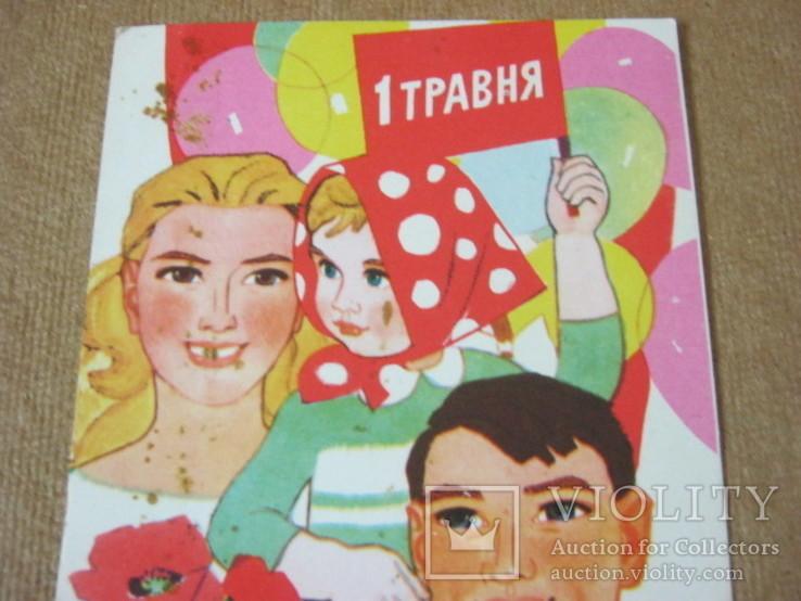 С 1 Мая худ Горобиевская, фото №3