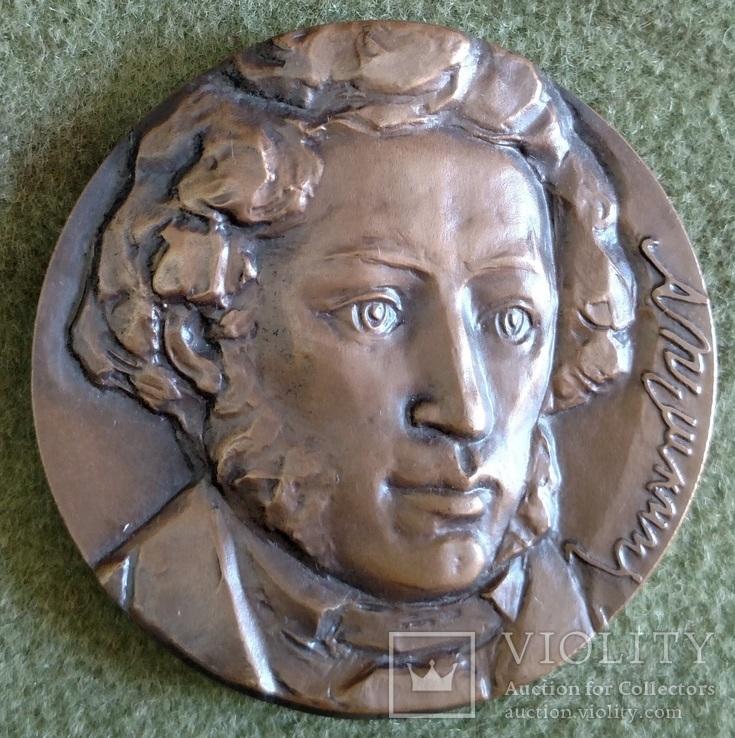 Настольная медаль А.С.Пушкин 1974г., фото №2
