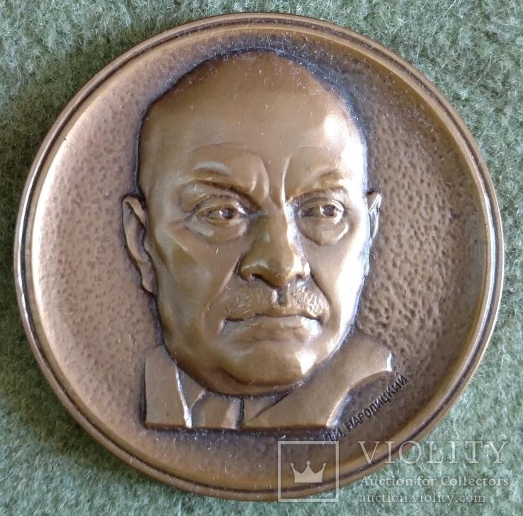Настольная медаль А.В.Щусев 1976г.., фото №2