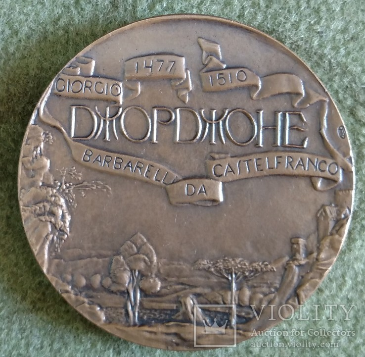 Настольная медал Джорджоне 1978г.., фото №3