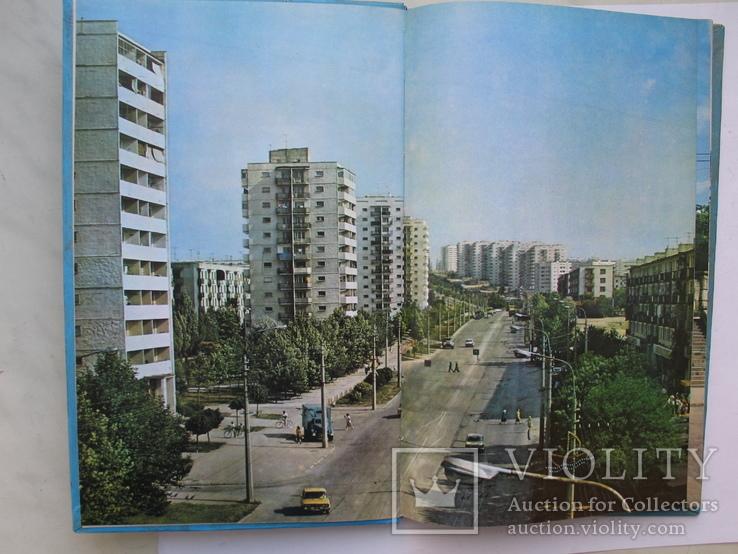 """""""Пам'ятники Севастополя"""" фотоальбом, 1982 год, фото №5"""